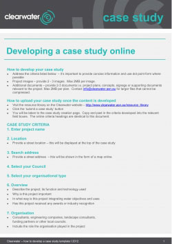 Developing a Case Study Online